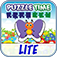 BabyFirst's Puzzle Time Lite Icon