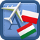 Traveller Dictionary and Phrasebook Polish – Hungarian Icon