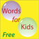 Words for Kids Free Icon
