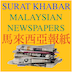 SURAT KHABAR-MALAYSIAN NEWSPAPERS Icon