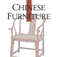CHINESE FURNITURE:Exploring China's Furniture Culture(Cultural China Series) Icon