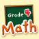 Successfully Learning Mathematics – Grade 4 Icon