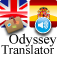 Spanish Phrase Book Icon