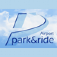 Airport Park and Ride Icon