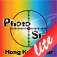 Photo Shot Lite – Hong Kong Tour (Spot the difference) Icon
