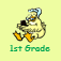 First Grade Flash Cards:  Dolch Sight Words (an iMotherGoose app) Icon