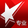 证券之星专业版Stockstar Professional Icon