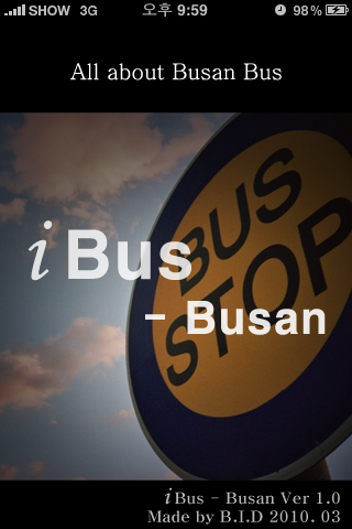iBus – Busan Screenshot