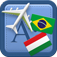 Traveller Dictionary and Phrasebook Brazilian – Hungarian Icon