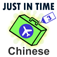 PandaWords Just-In-Time Chinese Travel Translator 3 Icon
