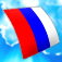 Russian Audio FlashCards Icon