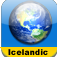 English Icelandic Translator with Voice Icon