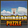 Jewish Temple Jigsaw Puzzle Game HD Icon