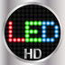 LED Studio HD Icon