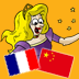 Ana Lomba's French and Chinese for Kids – Cinderella (Bilingual French-Mandarin Story) Icon