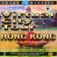 Hong Kong – A Virtual City Tour App Icon