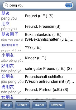 KTdict+ C-D (Chinese-German dictionary with flashcard trainer) Screenshot