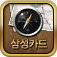삼성카드 Shop Finder Icon