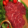 Beef Nutrition Complete Icon