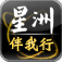 Sinchew-i Icon