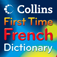 Collins First Time French Dictionary Icon