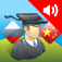 AccelaStudy® Russian | Chinese Icon