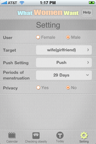 What Women Want(USA) Screenshot