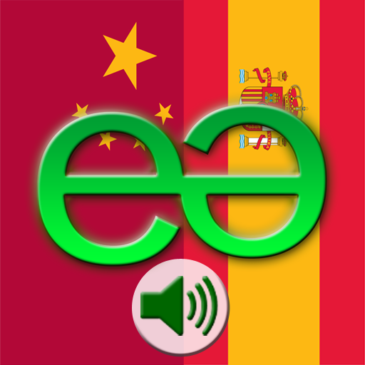 Chinese to Spanish LITE - Mandarin Simplified - Talking Translator Phrasebook. Echomobi Pocket Dictionary with Voice featuring Phrase Logic. Easy to Learn a Language