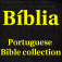 Bíblia(Portuguese Bible Collection) Icon