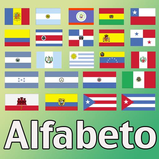 512 x 512 png 176kB, Spanish Alfebet   New Calendar Template Site