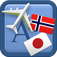 Traveller Dictionary and Phrasebook Norwegian - Japanese