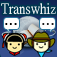 Transwhiz 譯經 English/Chinese (traditional) Translator/Dictionary