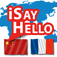 iSayHello Chinese – French Icon