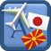 Traveller Dictionary and Phrasebook Japanese – Macedonian Icon
