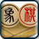 Chinese Chess Challenge Icon
