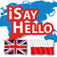 iSayHello English – Polish Icon