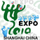 Expo Shanghai Guide