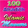 Ahadith about Islamic Manners