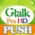 Air Gtalk Pro HD+Push Icon