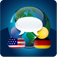 SpeechTrans German English Translator Powered By Nuance Communications Icon