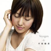 Voyagers / 心 - Single, 平原綾香