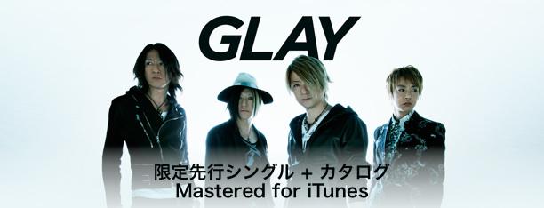 GLAY - GLAY