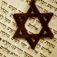 A+ Hebrew Study Tool Icon